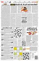 28 JULY YASHBHARAT KATNI-page-004