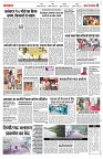 7 aug yashbharat jabalpur-page-006