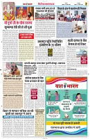 16 april yashbharat jabalpur_Page_2