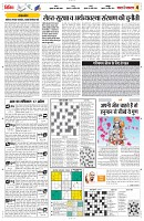 16 april yashbharat jabalpur_Page_4