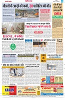 16 april yashbharat jabalpur_Page_8