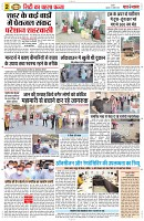 16 april katni yashbharat-page-002