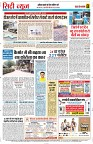 16 april katni yashbharat-page-005