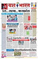 17 april yashbharat jabalpur-page-001