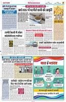 17 april yashbharat jabalpur-page-002