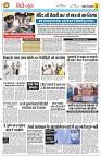 17 april yashbharat jabalpur-page-003