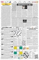 17 april yashbharat jabalpur-page-004