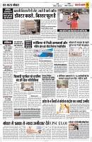 17 april yashbharat jabalpur-page-005