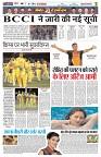 17 april yashbharat jabalpur-page-007