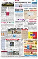 17 april yashbharat jabalpur-page-008