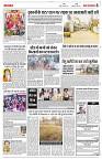 18 NAPRIL YASHBHARAT JABALPUR-page-006
