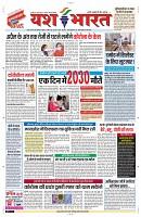 21 april yashbharat jabalpur_1