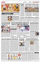 21 april yashbharat jabalpur_6