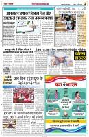 23 april yashbharat jabalpur_2
