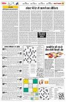23 april yashbharat jabalpur_4