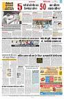23 april yashbharat jabalpur_8