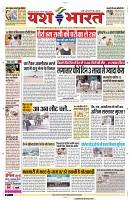 25 april yashbharat jabalpur_1