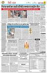 25 april yashbharat jabalpur_3