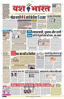 26 april yashbharat jabalpur_1