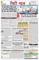 26 april yashbharat jabalpur_3