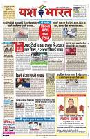 28 april yashharat jabalpur_1