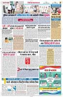 28 april yashharat jabalpur_2