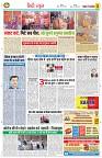 28 april yashharat jabalpur_3