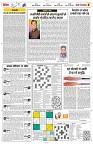 28 april yashharat jabalpur_4