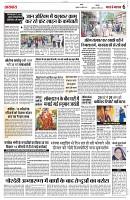 28 april yashharat jabalpur_6