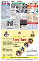 28 april yashharat jabalpur_8