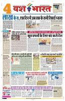 1 may yashbharat jabalpur_1