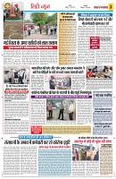 1 may yashbharat jabalpur_3