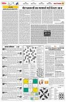1 may yashbharat jabalpur_4