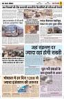 1 may yashbharat jabalpur_5