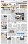 1 may yashbharat jabalpur_6
