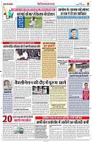 18 may yashbharat jabalpur_2