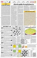 18 may yashbharat jabalpur_4