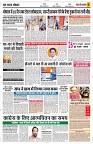 23 july yashbharat katni-page-005