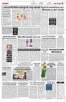 23 july yashbharat katni-page-006
