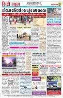 23 july yashbharat katni-page-008