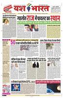 24 july yashbharat katni-page-001
