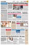 24 july yashbharat katni-page-005