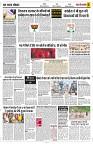 25 july yashbharat katni-page-005