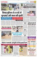 25 july yashbharat katni-page-006