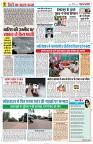 26 july yashbharat katni-page-002