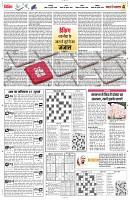 26 july yashbharat katni-page-004