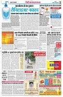 27 july yashbharat jabalpur-page-002