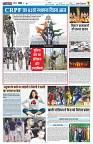 27 july yashbharat jabalpur-page-007