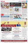 27 july yashbharat jabalpur-page-008
