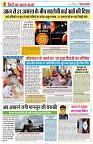 27 july yashbharat katni-page-002